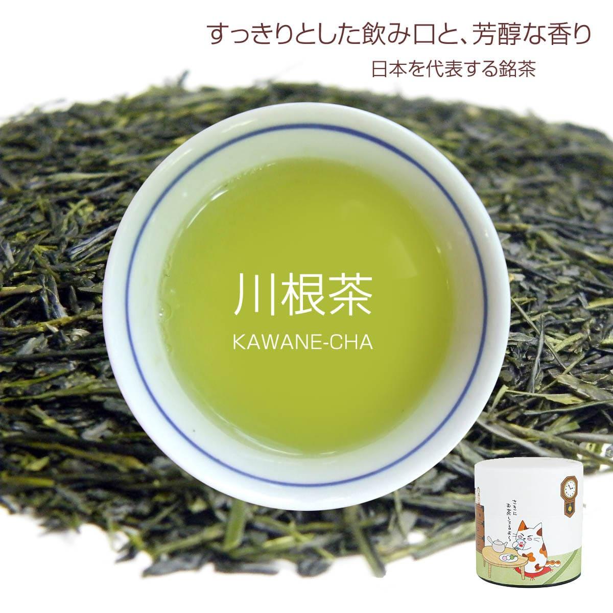 川根産 煎茶(80g)