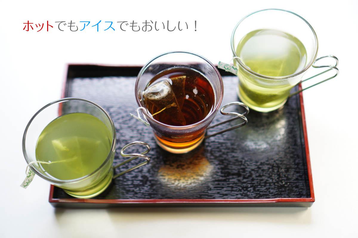 お茶のグラス